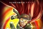 """电影《热血雷锋侠之激情营救》近日发布了""""大战胜利""""版海报。随着海报的曝光故事的主要角色也揭开了神秘的面纱,电影主人公雷锋侠身披铠甲以""""王者之姿""""抢夺眼球,女主角陈扬以及雷锋侠的战友毛利和潘然也相继露出""""真面容""""。"""