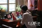 影片《黑处有什么》将于10月14日全国公映。该片由王一淳导演执导,苏晓彤、郭笑、刘丹领衔主演,许多影迷都表示期待已久,早已按耐不住,上映在即,片中大量充满惊喜、应接不暇的亮点看点在此一一揭开神秘面纱。