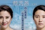 《盛先生的花儿》曝海报 颜丙燕呼吁支持文艺片