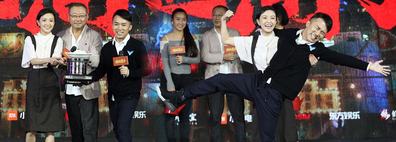 《绝世高手》定档明年春节 郭采洁被曝扮史泰龙