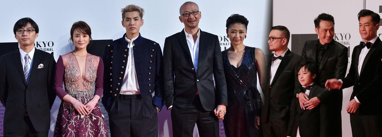 第29届东京国际电影节开幕 《老炮儿》剧组亮相