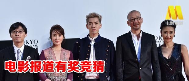 请问今年东京国际电影节举办到了第几届?