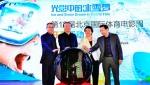 北京国际体育电影周开幕 《击战》鲍春来现身助阵