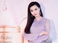 范冰冰淡紫长裙出席活动 灵动轻盈舒展朦胧美