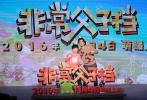 """10月31日,电影《非常父子档》在京举办""""小蝌蚪找爸爸""""主题首映礼,主演李治廷、吕中、文梅森共同亮相。此次李治廷饰演了一个""""捐精得子""""的年轻爸爸,饰演李治廷儿子的是曾与张根硕主演《宝贝和我》的混血儿小演员文梅森,在片中斗智斗勇的父子俩现场却""""相敬如宾"""",李治廷也直言""""能生个他这样的儿子也不错""""。"""