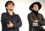 根据巴亮介同名人气漫画改编的真人版电影《恶魔蛙男》于当地时间11月1日晚现身正在召开的第29届东京国际电影节特别展映环节,导演大友启史携主演小栗旬惊喜现身。