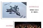 《战狼2》国内部分杀青 吴京深情回顾拍摄历程