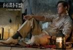 """由《阿甘正传》导演罗伯特·泽米吉斯执导,好莱坞巨星布拉德·皮特、奥斯卡影后玛丽昂·歌迪亚主演的《间谍同盟》,已定档11月23日中国与北美同步上映。随着预告片和海报相继曝光,影迷对该片期待值爆棚,该片在美国著名影评网站""""烂番茄""""上的期待指数高达97%,超过好莱坞近期所有影片。业内人士更直言影片将是明年奥斯卡奖的最大热门。"""