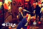 由王家卫监制、张嘉佳执导,梁朝伟、金城武、陈奕迅、杨颖(Angelababy)出演的贺岁爱情喜剧《摆渡人》已定档于2016年12月23日正式上映。