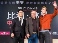 《比利·林恩》台北首映 李淳心疼父亲承受高压