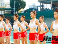 《辣警霸王花》岑丽香演女警 火力全开力拼美腿