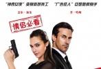 近日,好莱坞特工动作喜剧电影《邻家大贱谍》在北京、上海等城市举办媒体观影会,获得媒体好评。