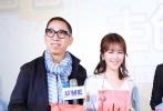 11月4日,《贫穷富爸爸》在成都举行影迷见面会,导演张坚庭带领主创团队李呈媛、郑嘉颖、小小彬现身见面会,现场星光熠熠。
