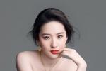 刘亦菲将主演《重力反转》 搭档《魔兽》男主角