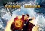 北京时间11月7日消息,由中影/华夏发行,漫威影业制作、迪士尼影业出品的超级英雄电影《奇异博士》(Doctor Strange)于11月4日(周五)登陆北美院线,首周末三天豪取8500万美元,毫无悬念登顶周末票房榜首!同步北美上映的中国,《奇异博士》也晋升票房炸弹:首周末三天3亿人民币的成绩冠绝所有漫威开篇作品,亦瞬间炒热冷清许久的中国影市。同时影片的炸裂好评也在观众间口口相传,实现了票房口碑双丰收!