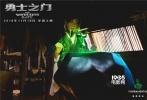 """魔幻冒险动作巨制《勇士之门》将于11月18日全国上映。吴镇宇出演影片里的巫师一角,作为""""打怪小分队""""里的魔法担当,他具有超强战斗力,神秘魔法可力敌千军万马。"""