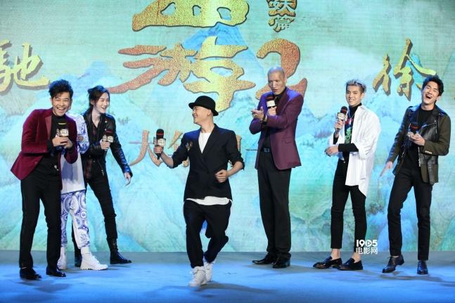 在京举办首场正式发布会,导演徐克,监制周星驰,主演吴亦凡,林更新,杨图片