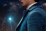 由华纳兄弟电影公司出品、J.K.罗琳首任编剧的《神奇动物在哪里》将于11月25日上映,全新的魔法狂潮即将来袭。