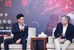 """继前日在北京举行内地首映引爆京城,成为""""年度娱乐圈最大事件""""后,11月8日,电影《比利·林恩的中场战事》在上海首映,受到了影迷和观众的空前关注,堪称城中盛事。"""