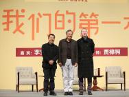 李安对谈冯小刚:片场就是战场 但战场才最安全