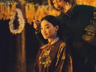 《健忘村》先导预告:王千源让女神舒淇哭笑不得