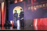 2016北京青年影展闭幕 《不朽的时光》成最大黑马