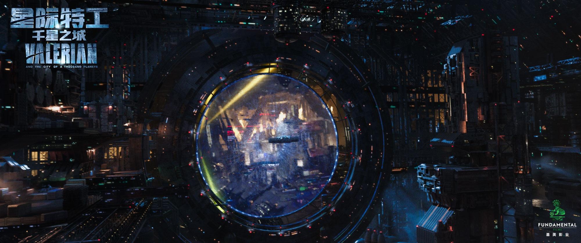 星际特工:千星之城
