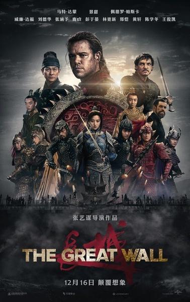 中方求教训好莱坞图市场 双方欲造寰球爆款电影