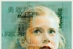 丹尼斯·维伦纽瓦的新片《降临》曝光了三张行角色海报,与此前画风有所不同,本次海报极富设计性,报纸印刷的粗糙质感与中文、英文、日语等不同语言文字成为主视觉元素中的一部分,三位主角神情各异、性格在这些描述性词汇的凸显之下更为鲜明。