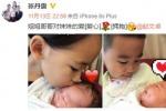 赵文卓妻子晒儿子照 但网友关注点全在女儿腿上