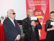 罗马尼亚电影节开幕 申奥片《雪山之家》将展映