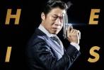 《奇异博士》在韩国上映第三周,依旧连庄周末票房榜冠军宝座。上周末在951块银幕上映15454场,周末观影人数为54万8515人,累计观影人数已达482万5578人。