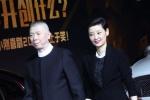 冯小刚《我不是潘金莲》首映 娱乐圈大咖齐助阵