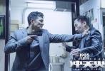 由著名导演林岭东执导,周其良监制,吴彦祖、张若昀、张静初、张孝全、郭采洁领衔主演的动作犯罪大片《冲天火》,即将于11月25日在全国上映。