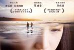 作为11月下旬热门影片之一,《夏威夷之恋》今日对外发布了终极海报。影片由华裔导演林浩然执导,陈妍希领衔主演,将于11月25日在全国上映。此前,该片曾以黑马之姿,在第十二届中美电影节、第32届洛杉矶亚太电影节上,一举囊括多项大奖,名声蜚外。携不俗的口碑,该片将于10天后正式登陆国内院线。