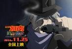 第20部柯南大电影《名侦探柯南:纯黑的恶梦》日前定档,该片将于11月25日登陆国内院线,与中国影迷朋友们见面。据悉,影片作为柯南动画20周年纪念大作,在日本上映期间揽获近67亿日元,创造了该系列电影有史以来的最高票房。影片以瞄准机密资料的间谍潜入日本警察机构为导火索,讲述了柯南、日本公安、FBI(美国联邦调查局)、黑暗组织等围绕背叛与宿命而展开对决的故事。