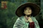 刘震云作品烧烫十一月 姐妹篇诠释真假潘金莲命运