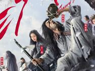 """《三少爷的剑》爱情版预告 江一燕""""追杀""""林更新"""