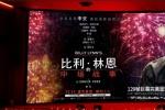 《比利·林恩》口碑颇高 上海影城单馆票房爆表