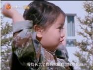 董力阿拉蕾父女CP惹争议 妈妈担心给女童错误示范