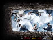 《罗曼蒂克》提档12.16 曝众生海报与