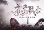 11月20日,阿里影业在北京举行发布会,宣布公司将正式启动《猫武士》电影项目,并邀请制片人大卫·海曼加盟,在未来担纲该片制片人。