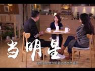 """据说小鲜肉都想当艺术家 """"佟湘玉""""教你做演员"""