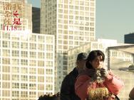 《我不是潘金莲》角色特辑 揭示鲜活社会众生相