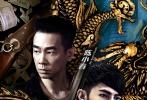 由森岛监制执导,陈小春(中国香港)、邓家佳、汪东城(中国台湾)、李凡秀(韩国)、吴启华(中国香港)、何军出演的港式黑色幽默喜剧《呆呆计划》将于12月9日破局上映。