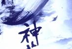 11月25日,恒信文化产业集团在京举办主题战略发布会暨恒信文化产业集团发布盛典,恒信文化产业集团董事长李厚霖、恒信文化联合创始人兼总裁石峰、徐静蕾、马楚成、杨坤、孙红雷、灯塔影业全球首席执行官Mark Pernell、美国UNIFIED PICTURES联合制片人Labid Aziz等业界人士出席了活动。