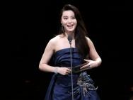 范冰冰蓝色抹胸晚礼任颁奖嘉宾 仪态优雅令人惊艳