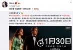 近日,即将于11月30日在国内上映的好莱坞爱情谍战巨制《间谍同盟》火力空前,已经发布的几款预告片和海报均引来热议,包括李冰冰、黄晓明、Angelababy在内的多位明星都在微博上表达了对影片的期待。