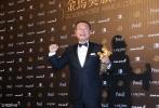 北京时间11月26日,第53届台湾电影金马奖红毯,红毯上星光熠熠,巨星云集。图为:最佳男主角:范伟(《不成问题的问题》)。