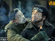 《铁道飞虎》海外版预告 成龙黄子韬王凯热血开战